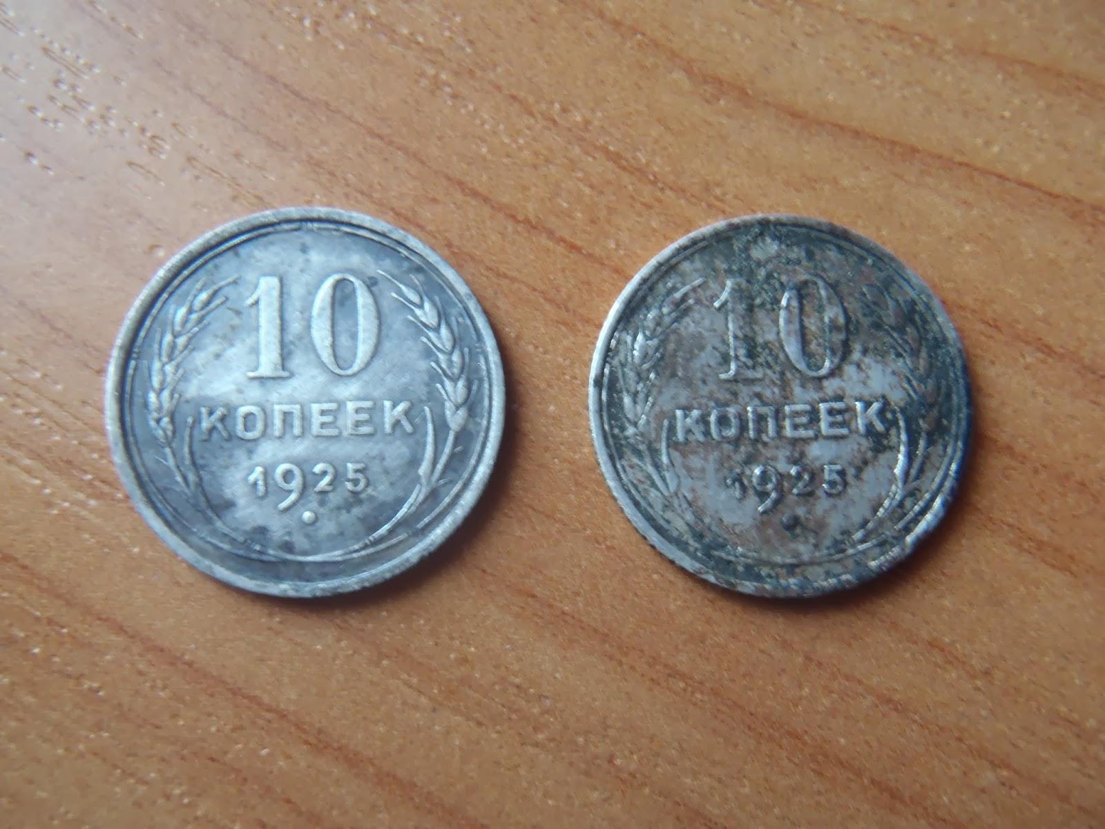 Надо ли чистить монеты нумизматы в вологде адреса