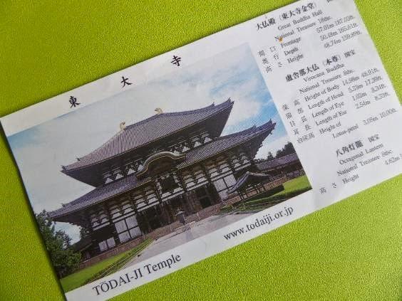 Adventures Abroad: Highlights of Osaka