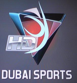 حصريا ترددات جميع القنوات التي تعمل بنظام hd اتش دى على قمر نايل سات Dubai+sport+hd