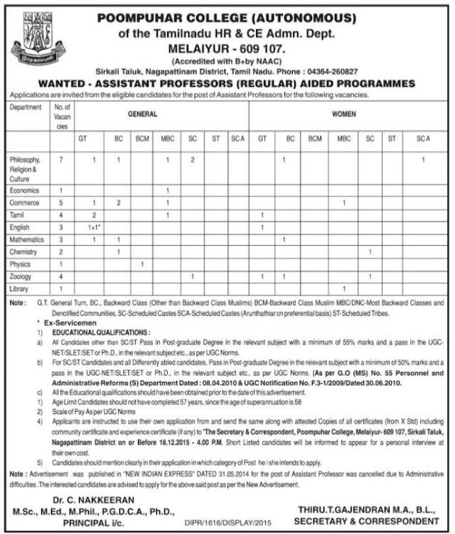 Poompuhar College Recruitment 2015 – 31 Asst Professor & Librarian Posts