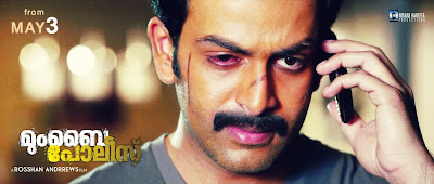 Prithviraj in Mumbai Police Malayalam Film Review