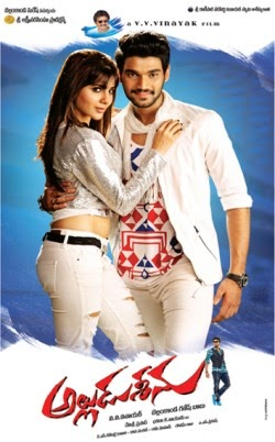 Watch Alludu Sreenu (2014) DVDScr Telugu Full Movie Watch Online Free Download
