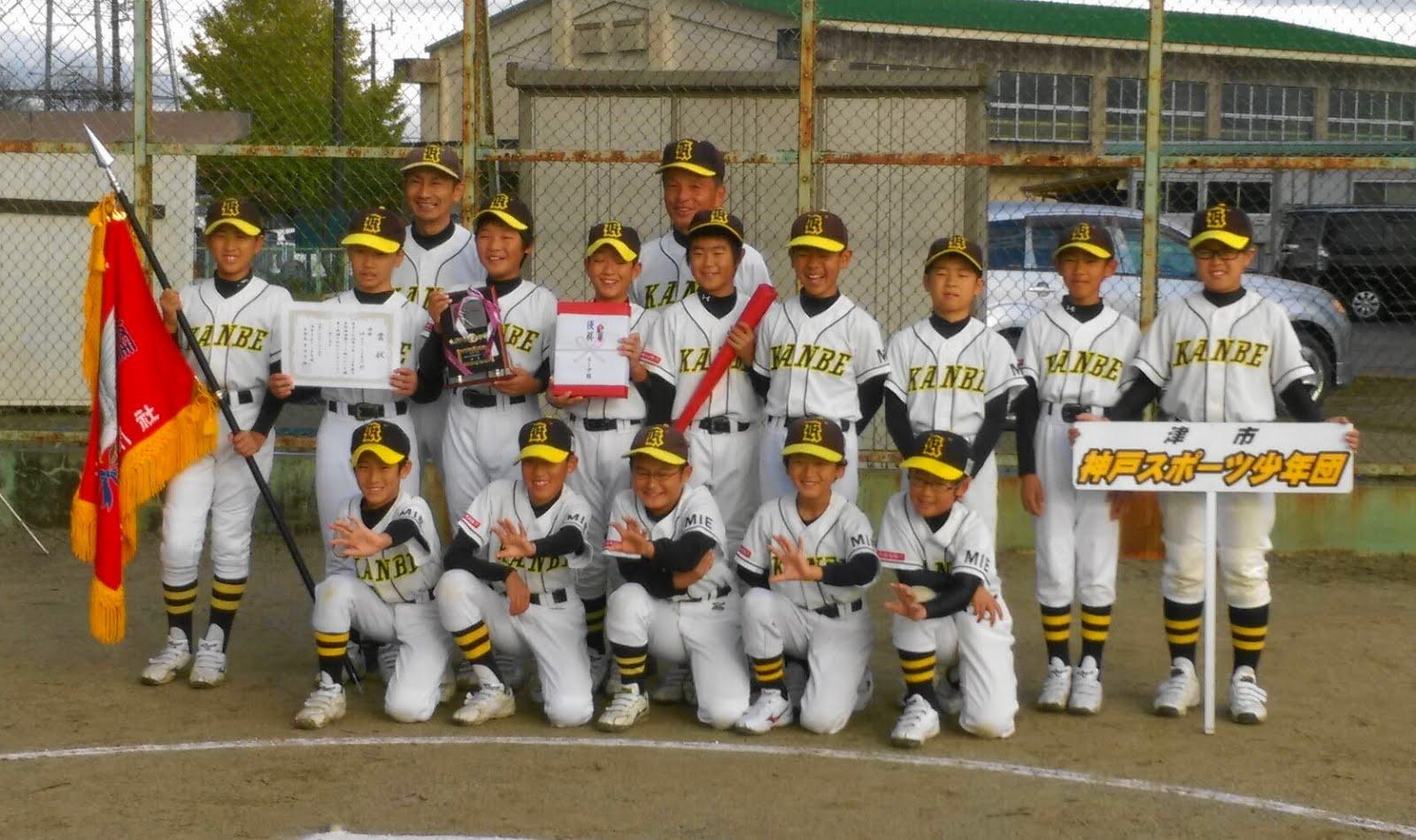 2015 神戸Aチーム