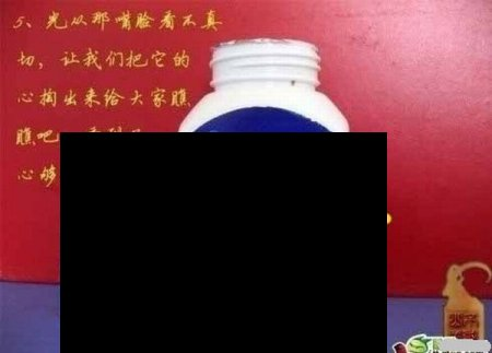 http://1.bp.blogspot.com/-9C_GEahudoE/Tx-uZgZhTSI/AAAAAAAAVzI/0VGCqOpGmOc/s550/How-to-Make-More-Profit-01.jpg