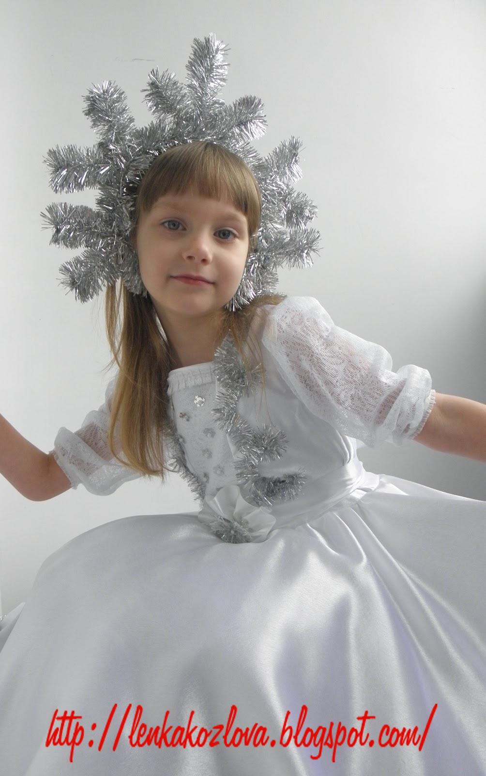 Костюм снежинки своими руками: выкройки, фото и идеи 67