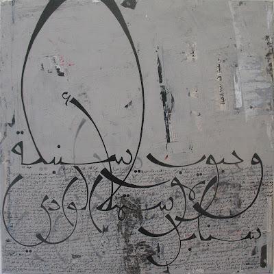 http://www.diabatal.com/search/label/Art%20work