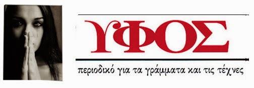 Σελίδες για τα ελληνικά γράμματα