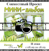 http://internitka.blogspot.ru/2015/09/2.html