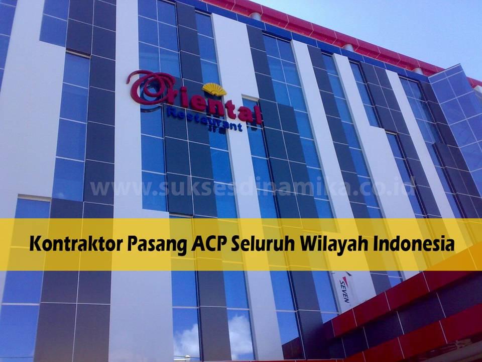 Beli Alminum Composite Panel (ACP) Jiyu Kirim ke Gresik