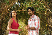 Park Telugu movie Photos Gallery-thumbnail-2