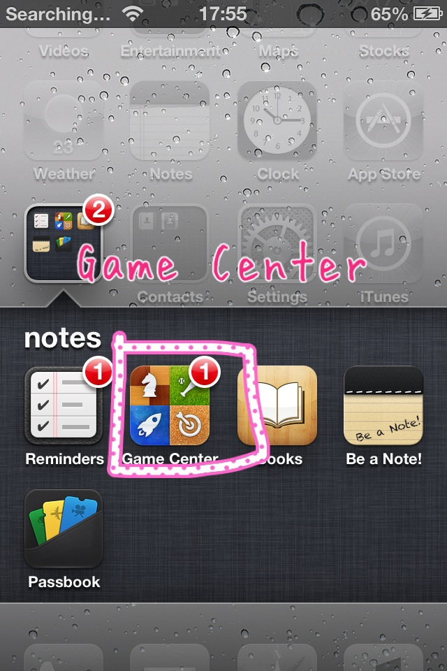 how to add a game to game center