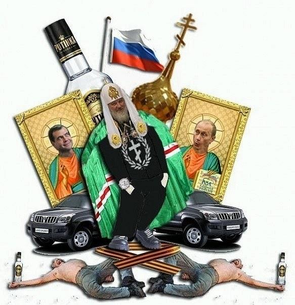 Украинская ГТС была и будет украинской государственной собственностью, - Яценюк - Цензор.НЕТ 1650