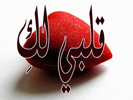 Jika Cinta Itu Pesantren Jika Cinta Itu Nahwu Shorof Fiqh I Lal