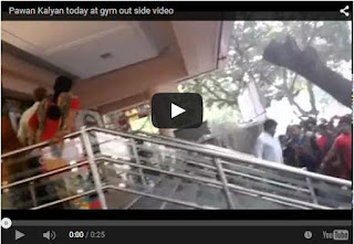 Pawan Kalyan today at gym out side video | Latest Tollywood News | HD Videos