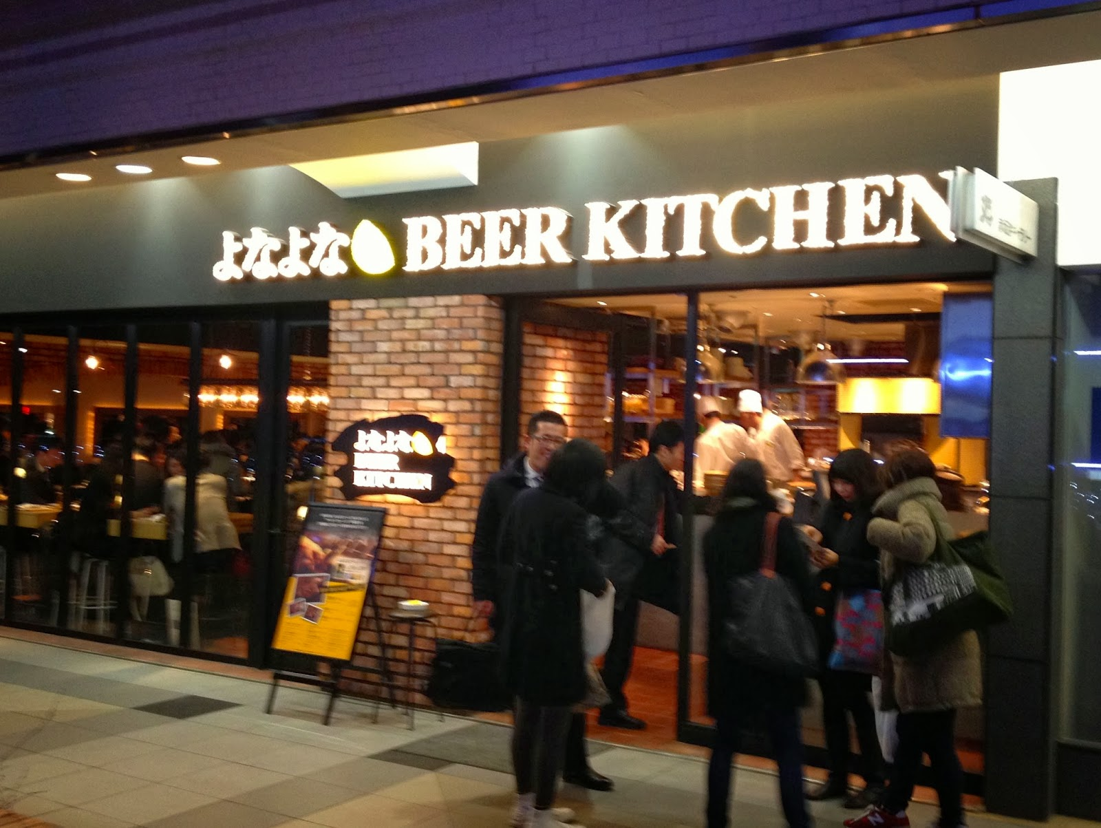 Tokyo Beer Drinker: Yona Yona Beer Kitchen