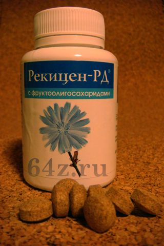 Рекицен в таблетках цена украина