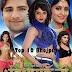 Vidhayak Ji Bhojpuri Movie New Poster Feat Rakesh Mishra, Subhi Sharma, Priya