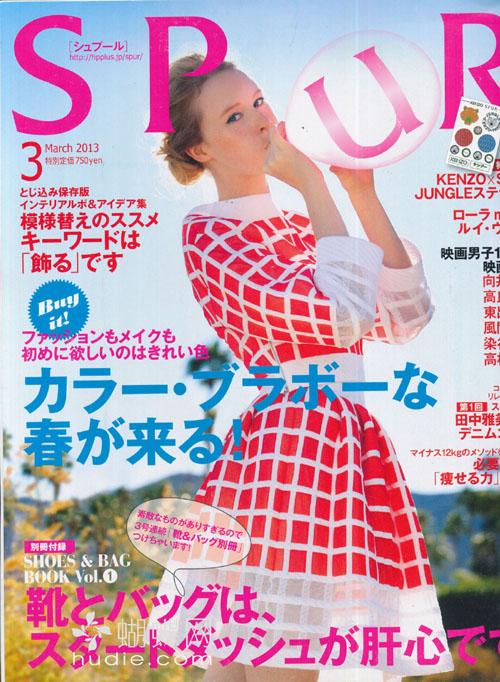 SPUR (シュプール) March 2013 jmagazine scans
