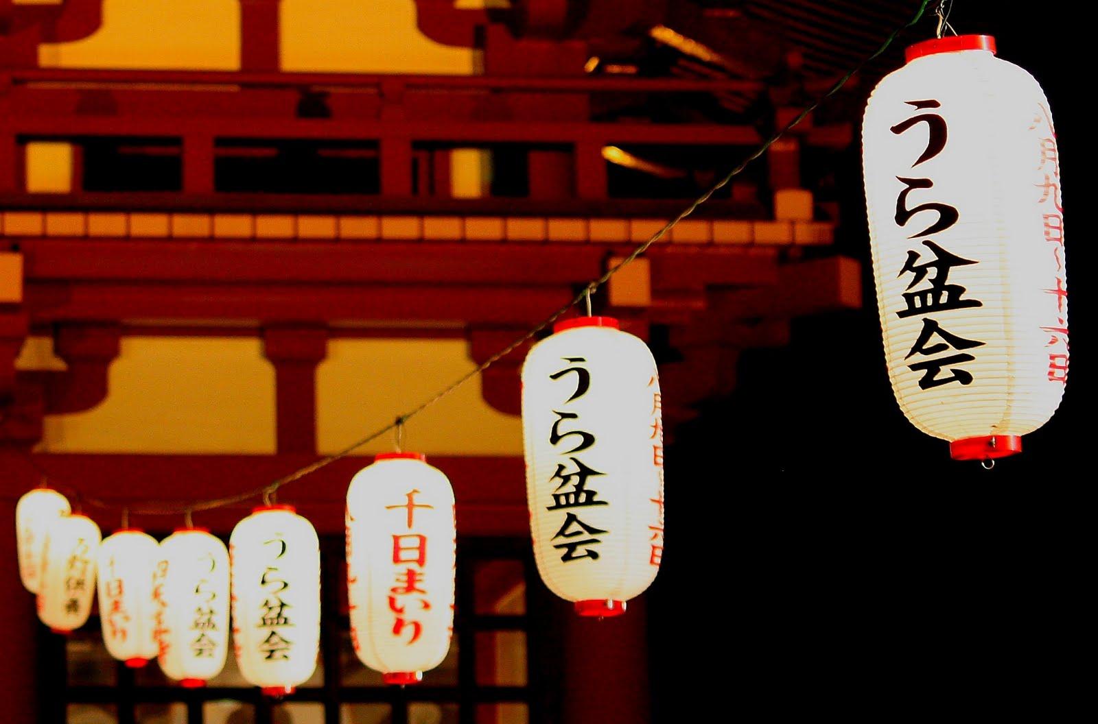 I went out walking...: Shintennoji Urabon-e Manto Kuyo.