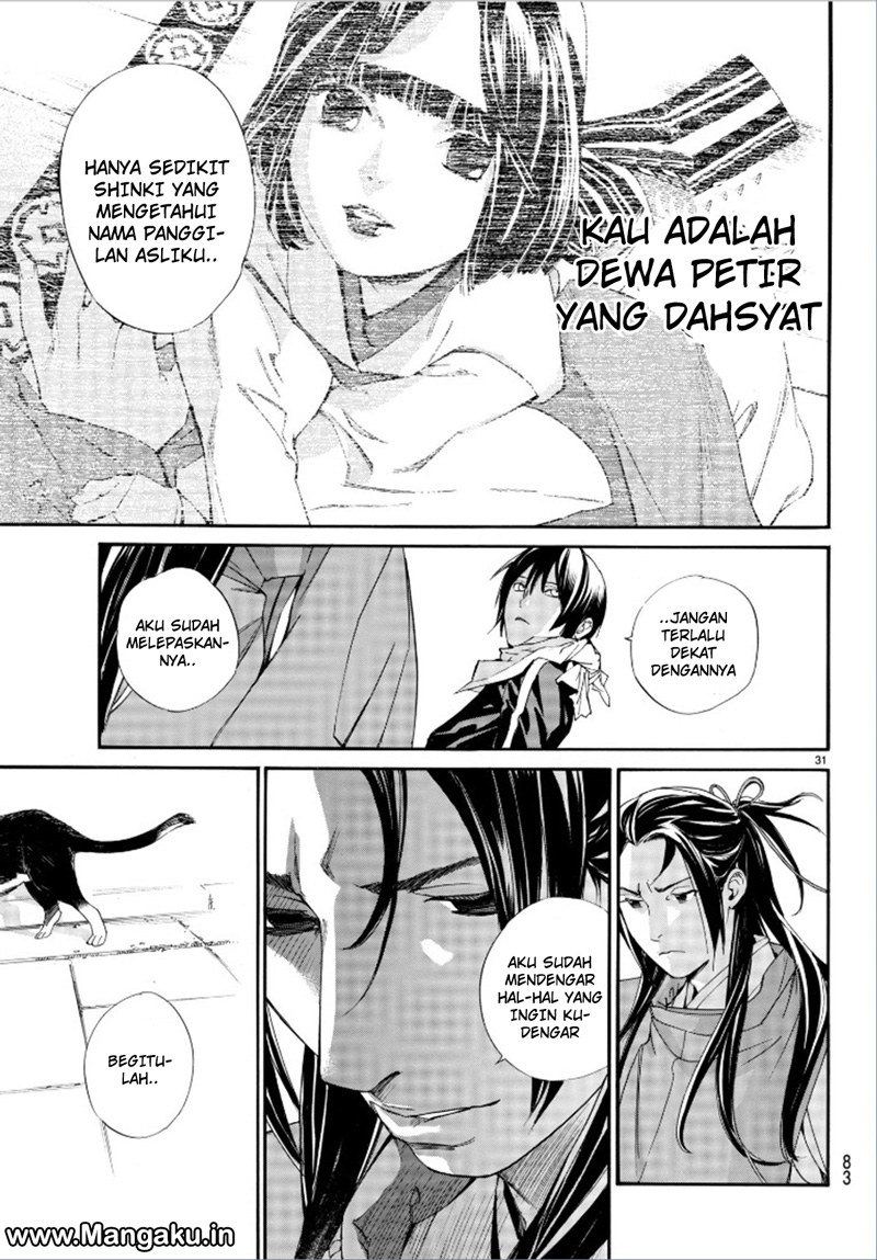 Noragami Chapter 75-32