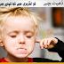 Balky Meaning in Urdu