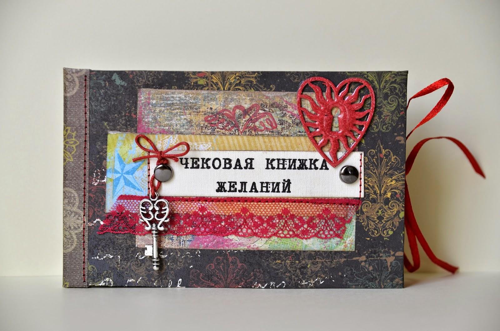 Басаев шамиль салманович фото смерти