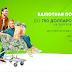 Проверенный курс «Валютная Поддержка» от Александра Ханина