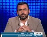 السادة المحترمون  - مع يوسف الحسينى - الإثنين 4-5-2015