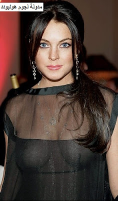 ليندسى لوهان Lindsay Lohan