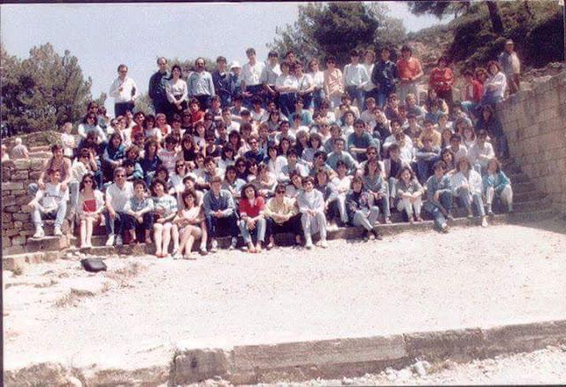 REUNION: Απόφοιτοι της τάξης του 1988 του Α΄Λυκείου Καστοριάς