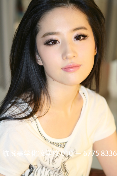 Permalink to beautiful chinese actress photos