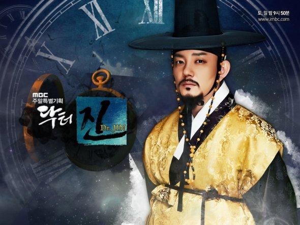 LINK] Sinopsis Lengkap Drama Korea Time Slip Dr. Jin