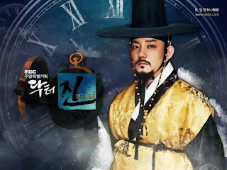 Everything: [LINK] Sinopsis Lengkap Drama Korea Time Slip Dr. Jin