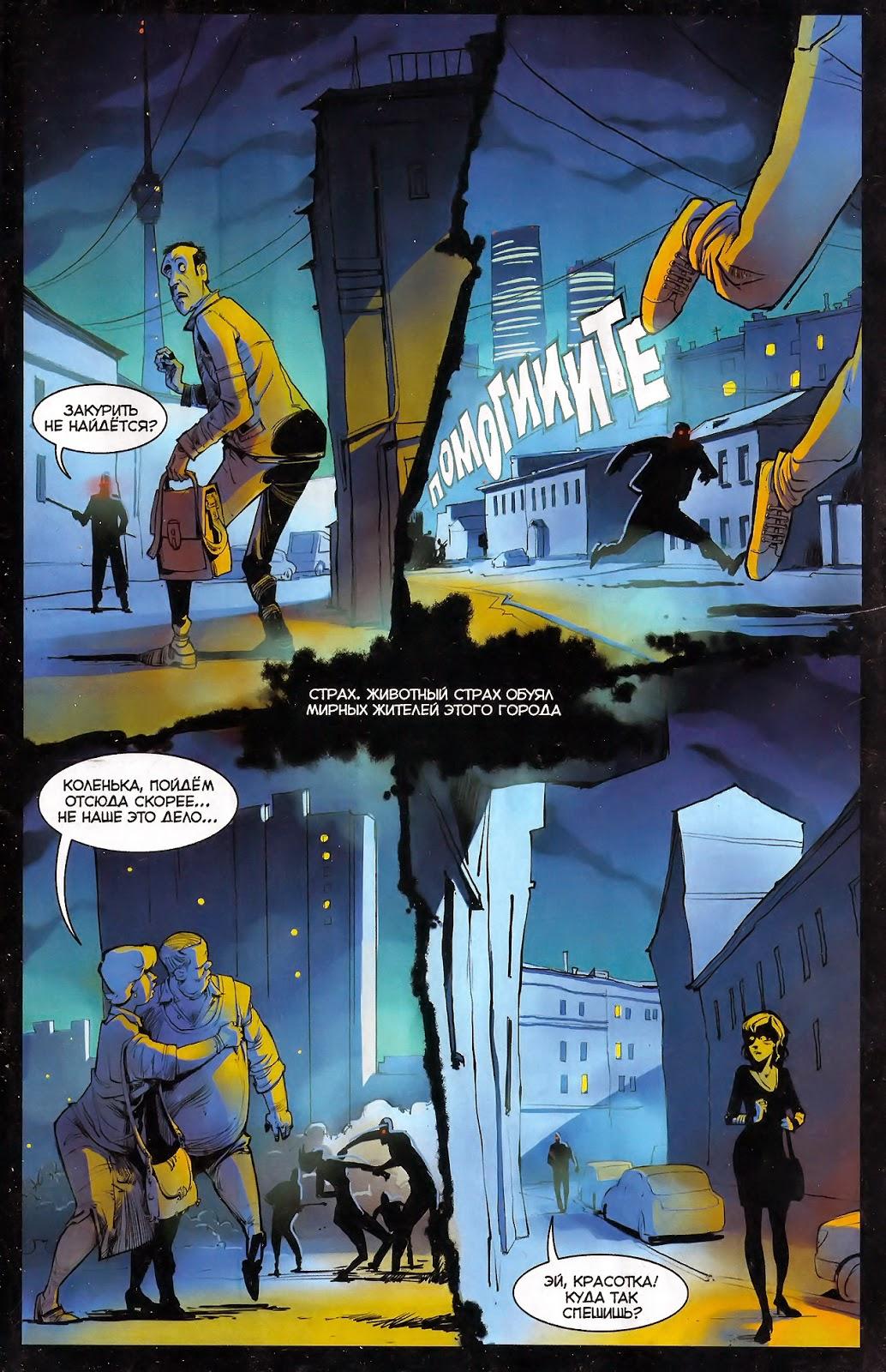 Рисованные порно комиксы журнала андрей бесплатно 13 фотография