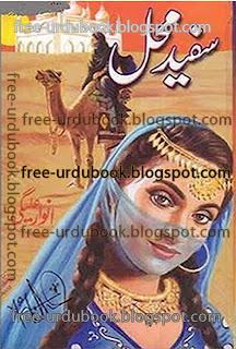 Hazaroin khawishein aisi By Aleem-ul-haq Haqi