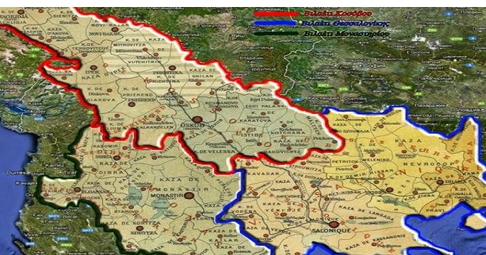 Πως προεκυψε η ...«Μακεδονια του Ιλιντεν»