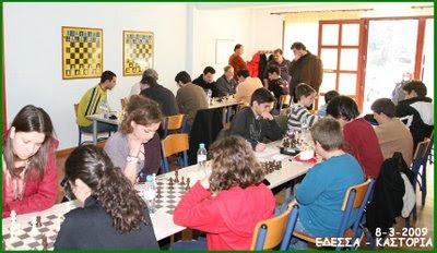 Σκακιστικός σύλλογος Έδεσσας