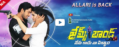James Bond (2015) Telugu Full Movie Watch Online Free Mp4 HD