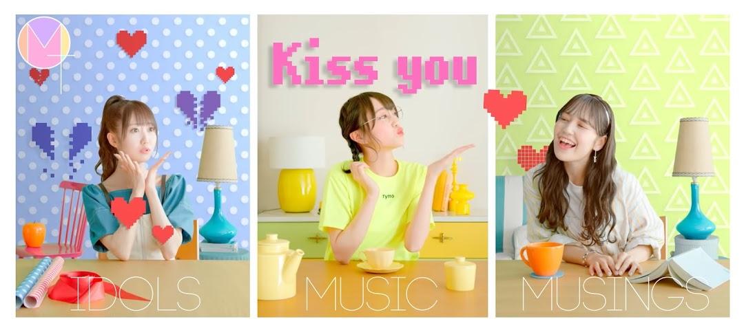 Okay! Musume Time