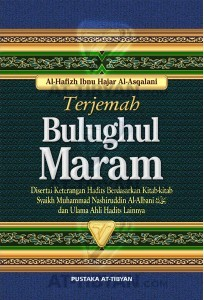 Download Bulughul Maram (Arab - Indonesia) | Ebooks