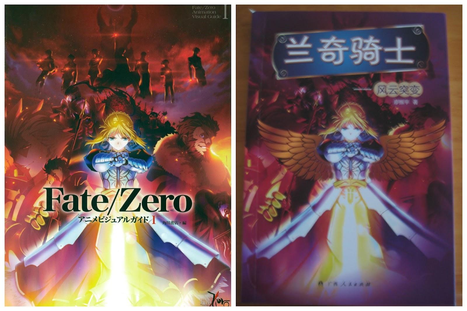 http://1.bp.blogspot.com/-9GVQOAJnYi0/T_Vlt3anvTI/AAAAAAAACNg/hPm2O0e6ARQ/s1600/fate-zero-china-plagiarism.jpg