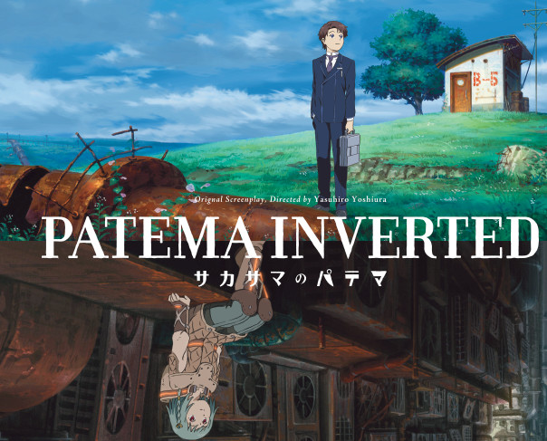 Sakasama no Patema Review