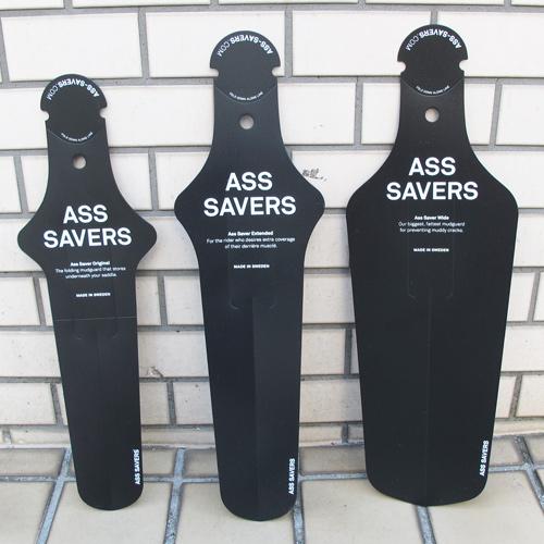 ass savers,アスセイバー,泥よけ,ドロヨケ,折りたたみ,ブラック,ワイド,extended,