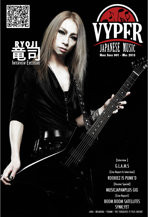 Pre-Order: VYPER Japanese Music Magazine Special Edition 001!