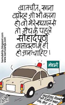 indian political cartoon, manmohan singh cartoon, icc world cup 2011, cricket world cup cartoon, cwc11 cartoon, Pakistan Cartoon, gilani