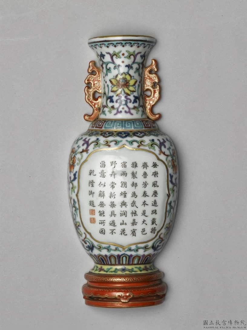 Qianlong famille rose porcelain wall pockets for sedan chairs reviewsmspy