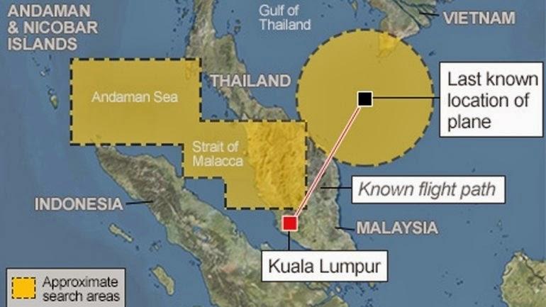 ZONA DE BUSQUEDA DEL AVION DE MALAYSIA AIRLINES ES SACUDIDA POR TERREMOTO DE 6,5 GRADOS, 21 DE MARZO 2014