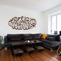 Kaligrafi Basmalah dinding