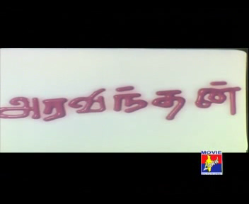 Watch Aravinthan (1997) Tamil Movie Online