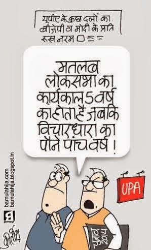 bjp cartoon, narendra modi cartoon, upa government, nda, congress cartoon, election 2014 cartoons, cartoons on politics, indian political cartoon